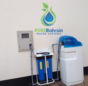 Water Softener Bahrain