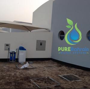 Water softener installed in bahrain Villa